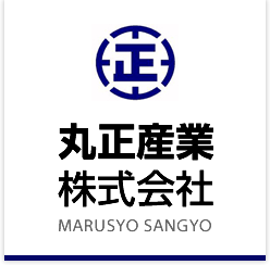 広島の塗装・サンドブラスト・ガラスフレーク・FRPライニング・防食 | 丸正産業株式会社